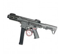 G&G ARP9 Battleship Grey